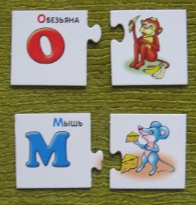 игры с буквами