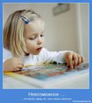 игры для детей на развитие речи
