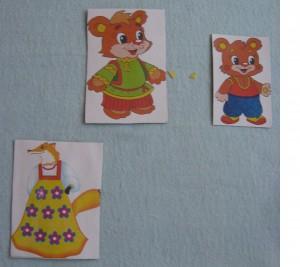 лиса и медвежата