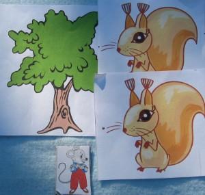 мышонок и белки